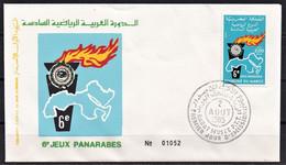MAROC 1985 FDC Enveloppe 1er JOUR Y&T N° 991 - Marokko (1956-...)