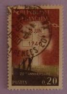 FRANCE YT 1264 OBLITERATION RUE DES PYRENEES PARIS XX  29-6-1960 - Gebraucht