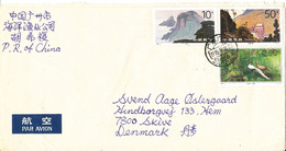 P. R. Of China Cover Sent To Denmark 24-10-1995 Topic Stamps - Briefe U. Dokumente