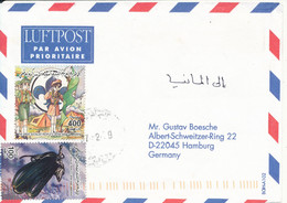 Libya Air Mail Cover Sent To Germany 27-2-1999 - Libya