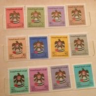 12 MNH Stamps UAE United Arab Emirates 1982 - Definitive FALCON - United Arab Emirates (General)