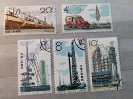 China 1964 Petroleum Industry СТО - Gebraucht