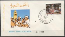 MAROC 1986 FDC ENVELOPPE 1er JOUR Y&T N° 1007 - Marokko (1956-...)