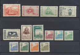 Chine Lot De 14 Timbres MNG - Offizielle Neudrucke