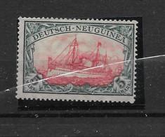 Deutsches Reich, Guter Ungebrauchter Wert Der Ausgabe Für Neuguinea Von 1914 - Colony: German New Guinea
