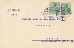 BRESLAU  - 1907 ,  Perfins / Firmenlochung  -  J. PRZEDECKI  Tabak-Fabrik SULTAN -  Karte Nach Paris / FR - Briefe U. Dokumente