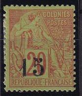 COLONIES FRANCAISES - SENEGAL - 1887 - YT 5f Type VII - Neufs AVEC Charnière (*) - Signé Scheller - COTE 155E - Unused Stamps