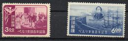 Ryukyu - Riukiu - Michelnr. 36-37 - Ryukyu Islands