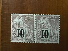 COLONIES FRANCAISES - SENEGAL - Paire YT 3e Type IX - Neufs AVEC Charnière (*) - Signé Scheller - COTE 290E - Unused Stamps