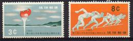 Ryukyu - Riukiu - Michelnr. 98-99-100 - Ryukyu Islands