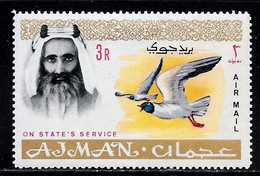 Scott # CO3  Sheik Rashid Bin Humaid Al Naimi  /  1965  Air Post Official   3R   M/LH - Ajman
