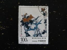 CHINE CHINA YT 3463 OBLITERE - MAITRE PAN TIANSHOU PEINTRE CALLIGRAPHE - Gebraucht