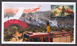 13.- ISRAEL 2021 FDC ATM Firefighting & Rescue Extinguishing Fires In Fields And Wood - Firemen