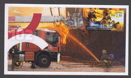 14.- ISRAEL 2021 FDC ATM Firefighting & Rescue Extinguishing Fires In An Urban Area - Firemen