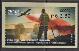 15.- ISRAEL 2021 ATM Firefighting & Rescue Extinguishing Fires In Fields And Wood - Firemen