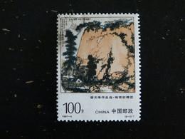 CHINE CHINA YT 3462 OBLITERE - MAITRE PAN TIANSHOU PEINTRE CALLIGRAPHE - Gebraucht