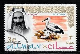 Scott # 16  Sheik Rashid Bin Humaid Al Naimi  /  1964  Postage   3R   Pre-Cancel/LH - Ajman