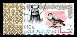 Scott # 18  Sheik Rashid Bin Humaid Al Naimi  /  1964  Postage   10R   Pre-Cancel/LH - Ajman