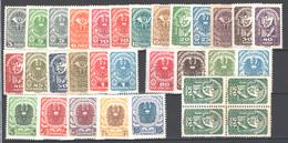 Austria 1919/21 Unif.188/205,223B/26B227A/31A **/MNH VF/F - Unused Stamps