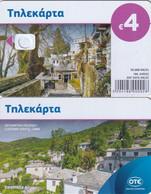 GREECE - Pilio, Tirage 50000, 04/21, Dummy Telecard(no Chip, No CN) - Landscapes