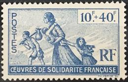 Colonies Françaises YT 66 (**) MNH 1943 émissions Générales œuvres De Solidarité Française (côte 6 Euros) – Kdomi - Other