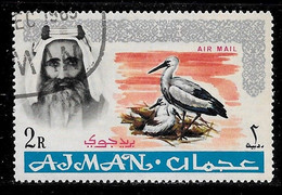 Scott # C7  Sheik Rashid Bin Humaid Al Naimi  /  1965  Air Post  2R   Pre-Cancel/LH - Ajman
