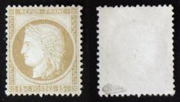 N° 55 15c CERES Bistre TB Neuf NSG Cote 180€ Signé Calves - 1871-1875 Ceres