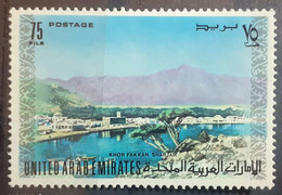 EMIRATI ARABI UNITI 1973 MNH** - United Arab Emirates (General)