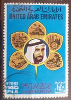 EMIRATI ARABI UNITI 1976 NATIONAL DAY USED - United Arab Emirates (General)