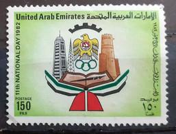 EMIRATI ARABI UNITI 1982 USED - United Arab Emirates (General)