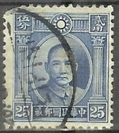 1932 25c Yat-sen, Heavy Circle, Used - 1912-1949 Republic