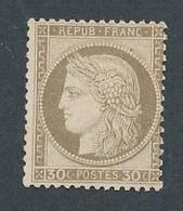 ED-383: FRANCE: Lot Avec N°56* (petite Rousseur) - 1871-1875 Ceres