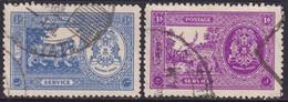 INDIA BHOPAL 1940 SG #O344-45 Compl.set Used Animals - Bhopal