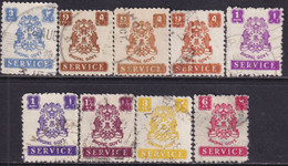 INDIA BHOPAL 1944-49 SG #O350-O355 Compl.set Used Incl. Two Colour Vars For 9p And 1a CV £110+ - Bhopal