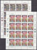 UNO NEW YORK  438-439, 2 Kleinbogen, Postfrisch **, Menschenrechte 1983, Hundertwasser - Blocks & Sheetlets