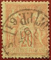 R1311/1173 - SAGE TYPE II N°96 - CàD Des JOURNAUX PARIS PP61 De JUILLET 1897 - 1876-1898 Sage (Type II)