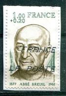 France 1977 - YT 1954 (o) Sur Fragment - Gebraucht