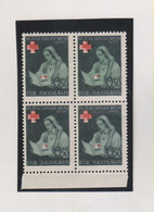YUGOSLAVIA 1950 Red Cross Charity Stamp Bloc Of 4 MNH Double Printed Red Cross - Ungebraucht