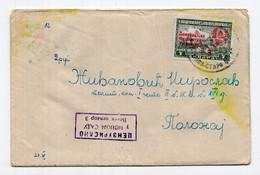 27.04.1945. YUGOSLAVIA,SERBIA,NOVI-STARI PERLEZ TO FRONT LINE,COVER,CENSOR IN NOVI SAD - Briefe U. Dokumente