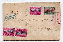 05.03.1945. YUGOSLAVIA,SERBIA,SOMBOR TO BELGRADE,RECORDED COVER,CENSOR IN NOVI SAD - Briefe U. Dokumente