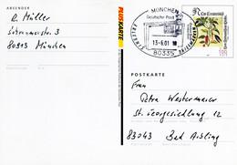 12849) BRD - ✉ PSo 77 I Codiert Mit So-⨀ In 80335 München Vom 06.12.2001 - Postkarten - Gebraucht