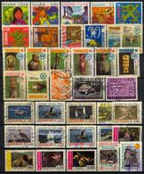 ECUADOR , LOTE DE SELLOS USADOS # 3 ,  ARQUEOLOGIA , ARTE , FAUNA , GALÁPAGOS , AVES , ARTE - Ecuador