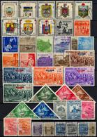 ECUADOR , LOTE DE SELLOS USADOS # 14 , ESCUDOS , CORREO AÉREO , COLÓN , PESCA , ARQUITECTURA - Ecuador