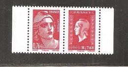 France, P4991, 4991, 4992, Neuf **, TTB, Marianne De La Libération, Marianne De Dulac, Marianne De Gandon - Ungebraucht