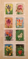 Two Blocks Of 4 Stamps Flowers Iran 1991 - 1992 - Iran
