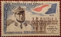 DF50500/1296 - 1960 - CÔTE DES SOMALIS - POSTE AERIENNE - N°27 ☉ - Used Stamps