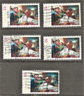 United States - Scott #1701 Used - 5 Different - Used Stamps