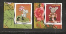 France, 5376, 5378, Petit Format, Neuf **, TTB, Nouvel An Chinois, Année Lunaire Chinoise, Année Du Rat - Unused Stamps