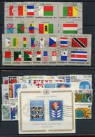 1979, UNO New York, 1979-81, Gest. - Unclassified
