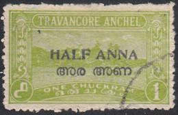 INDIA  -COCHIN   SCOTT NO 3   USED   YEAR  1949 - Travancore-Cochin